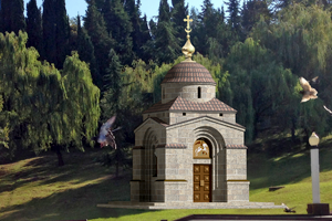 Георгия-мемориал