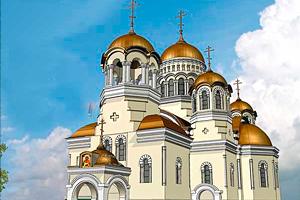 НевскогоСлавянск