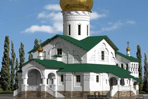 Саровского