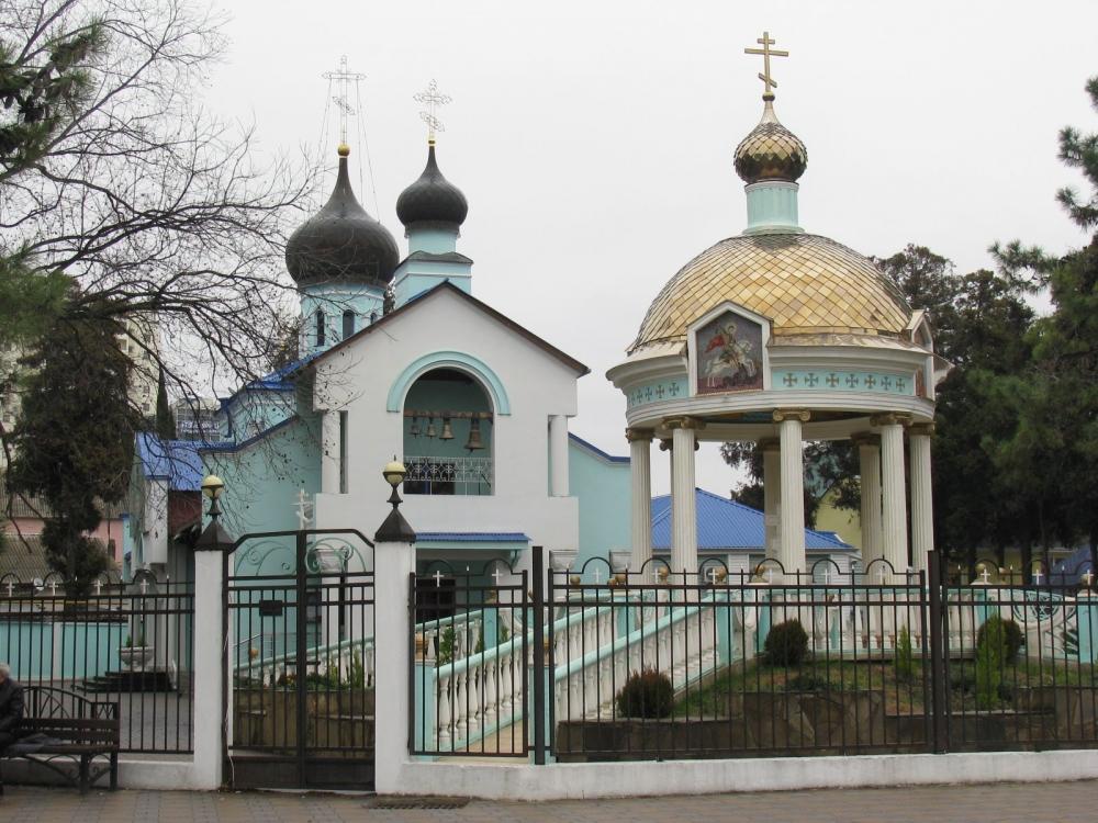 Троицкий собор Адлер