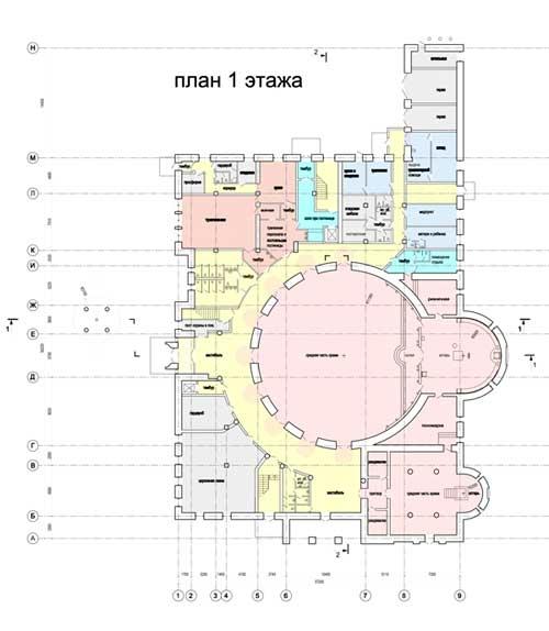 план_(1)